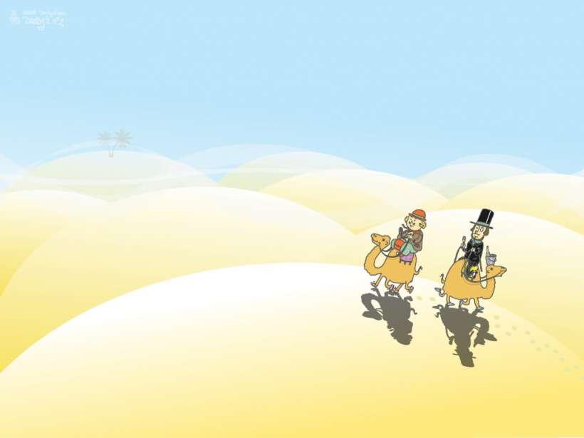 Desert Dandystique by PRS of GGI